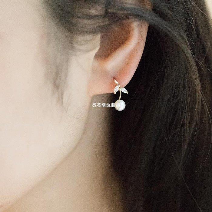 發發潮流服飾peiying珍珠耳釘女時尚氣質個性正韓原創設計耳飾防過敏小巧簡約
