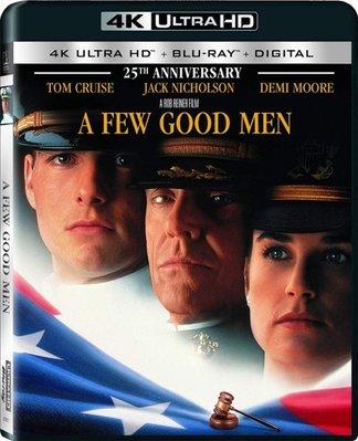 BD 全新美版【軍官與魔鬼】【A Few Good Men】Blu-ray 4K藍光 UHD + BD