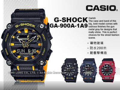 CASIO 卡西歐 手錶專賣店 國隆 GA-900A-1A9 G-SHOCK 雙顯男錶 橡膠錶帶 GA-900A