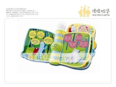♪♫瑋瑋城堡✲玩具出租♪♫ (二手出售)Vtech 花園寶寶故事翻翻書