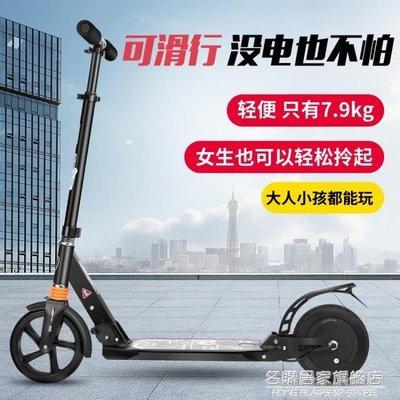 電動助力電動滑板車成人學生代步車可摺疊迷你男女滑板車 220vNMS