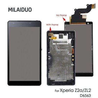 適用於索尼Z2A Z2 A 螢幕總成 液晶顯示屏 玻璃觸控面板 破裂 觸控不良 更換 簡易安裝 原裝 格蘭蒂斯glds