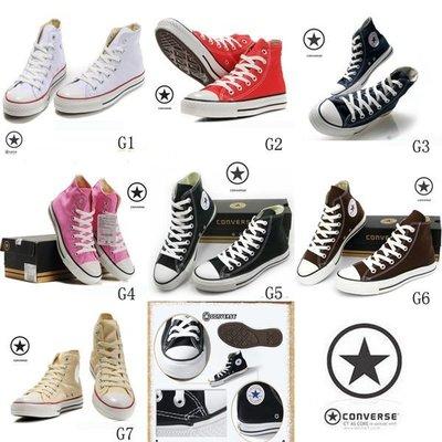 特價~2雙免運~Converse ALL STAR 帆布鞋 情侶鞋 休閒鞋 男鞋 女鞋☆另售TOMS N字鞋  洞洞鞋