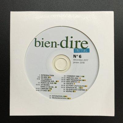 bien-dire initial no.6  法語雜誌 bien-dire initial 第六期cd片(原價480)