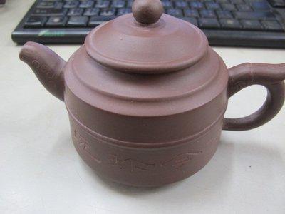 二手舖 NO.2678 精選茗壺 早期手工紫砂壺 土胎好 手工細膩
