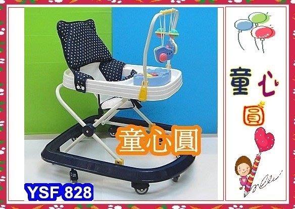不刮傷地板學步車 螃蟹車 助步車YSF828 大象ICQ盤玩具架台灣精品◎童心玩具1館◎