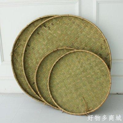 好物多商城 竹制品家用圓簸箕無孔竹篩子手工竹編晾曬盤繪畫竹匾裝飾