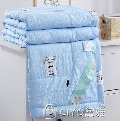 全棉夏涼被空調被可水洗夏季兒童被薄被子學生宿舍單雙人