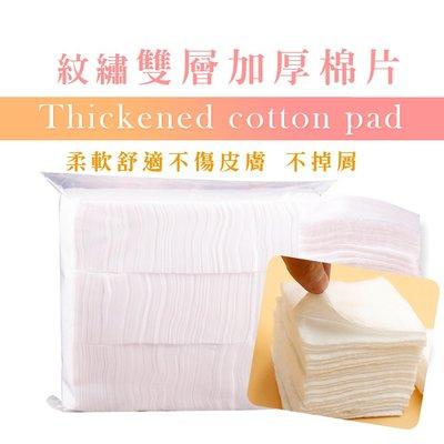 TL35 紋繡雙層加厚棉片