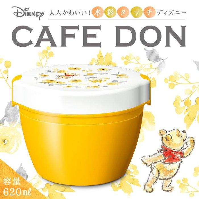 *Miki日本小舖*日本㊣版迪士尼Winnie the pooh小熊維尼水彩風格造型真空斷熱二重構造不鏽鋼保溫便當保溫盒