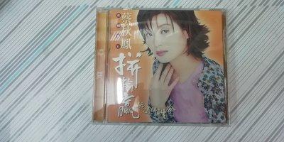 閱昇書鋪【 蔡秋鳳 拼輸贏 1CD 】滾石/1997年/外-6-(5)