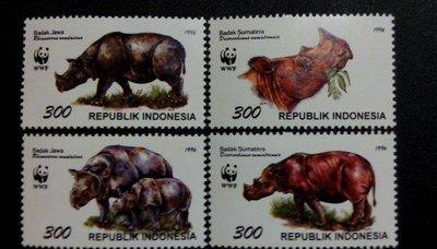 【 黑白宇宙 】 1996年印尼蘇門答臘犀牛和爪哇犀牛郵票4全WWF__4621