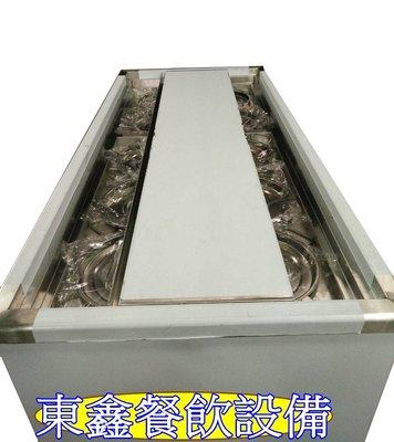 10桶式豆花台/冷藏式豆花台/冷飲台