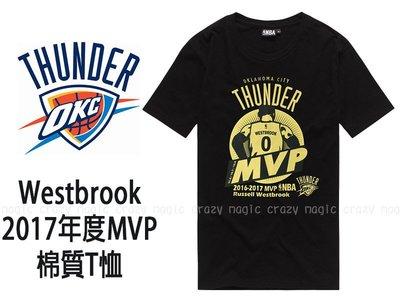 NBA 2017年 年度MVP 限量短袖 雷霆隊 Westbrook 黑金 隨機送手環 # 8730240-900純棉