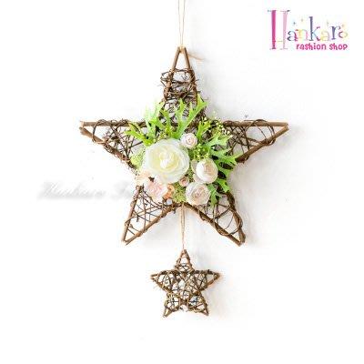 ☆[Hankaro]☆ 北歐清新風格樹藤星星造型仿真花藝掛飾