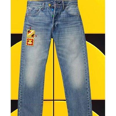 正版LEVIS X LEGO牛仔褲 正版LEVIS X LEGO LEVIS牛仔褲 LEGO聯名款 正版LEVIS牛仔褲