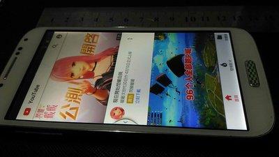 BLUEBO手機,二手手機,中古手機,手機空機~BLUEBO手機(只能使用4G卡小卡,功能正常4.8吋,型號BLUEBO B9502) 屏東縣