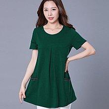 超大尺碼新款純色韓版顯瘦大碼女裝T恤 W7