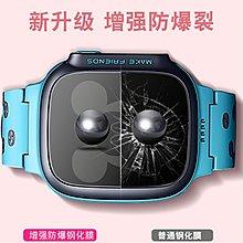 小天才Z1S/Z2S手表膜Z6巔峰版鋼化膜兒童電話手表Z5/Z5Q保護膜小天才Z5貼膜