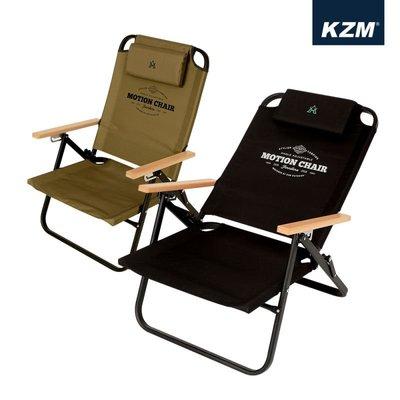 丹大戶外【KAZMI】KZM 素面木手把可調低座折疊椅 黑、卡其 K20T1C012 椅子│收納椅│摺疊椅│休閒椅