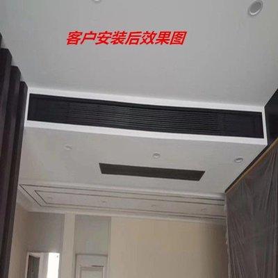 (台灣滿679-60元)黑色風口中央空調出風口ABS風口線型風口零0度風口支持定做