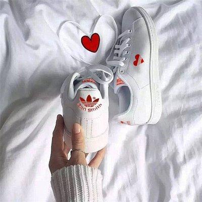 南◇2019 1月 Adidas STAN SMITH 白紅色 愛心 情人節 G27893 史密斯 愛迪達 女鞋 愛神