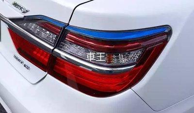 【車王小舖】Toyota Camry 7代 7.5代 尾燈框 後燈框 尾燈罩 後燈罩 尾燈飾條 後燈飾條 藍色