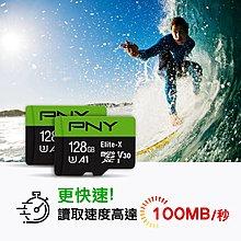 PNY 128GB MicroSD 記憶卡 2入