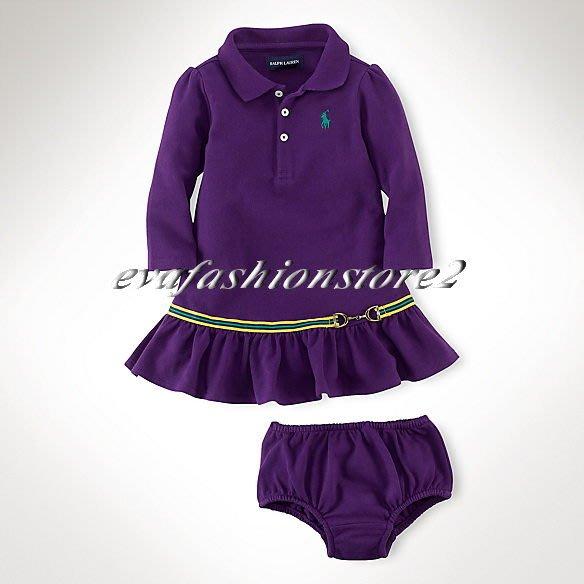 【Polo Ralph Lauren】INFANT GIRL美麗繡馬條紋扣環緞帶紫色長袖洋裝*現貨在台*