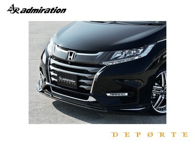 【Power Parts】ADMIRATION DEPORTE-前下巴(素材) HONDA ODYSSEY 改款後