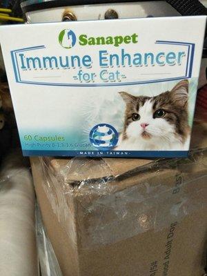 咪兔  桑納沛 貓體健 Immune Enhancer for Cat 60顆膠囊