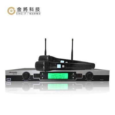 【免運費】金將科技 阿曼達 AU-25 專業200頻無線麥克風