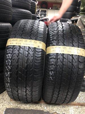 兆賀輪胎~ 255/65/16 NEXEN