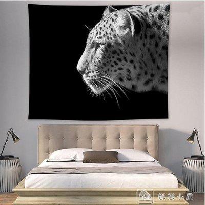掛布美式家居裝飾壁毯壁畫沙灘巾掛毯黑白獅子印花毯全館免運