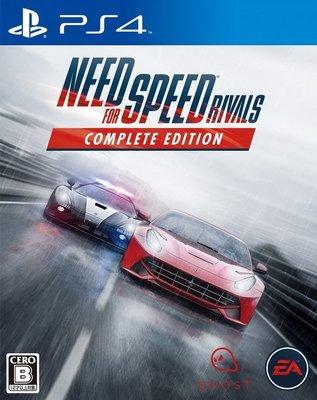 【二手遊戲】 PS4 極速快感 極品飛車 速度與激情 生存競速 NEED FOR SPEED RIVALS 18 英文版