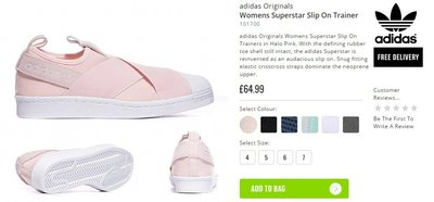 全智賢代言~Adidas Originals Superstar Slip On W交叉綁帶貝殼頭 粉紅色S76408