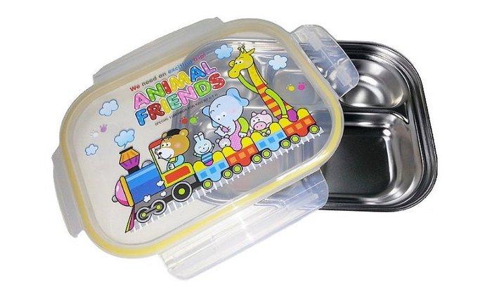 高麗購◎韓國製 304不鏽鋼 樂扣式 兒童餐盤 韓式便當盒/動物朋友-火車篇/便利帶運費只要35元.