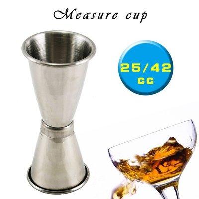 不鏽鋼專業量酒器25/42cc盎司杯/量酒杯 調酒器具 酒吧工具MEASURE CUP