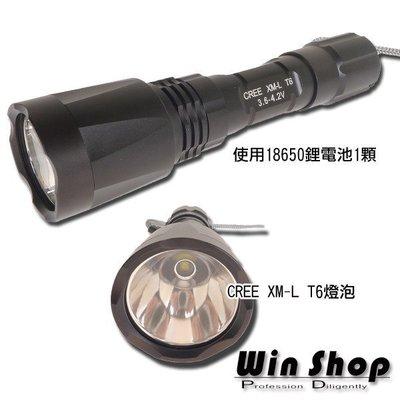 【贈品禮品】A0516 Eastward F22強光LED手電筒,CREE系列T6超強白光LED手電筒,高優質穿透光