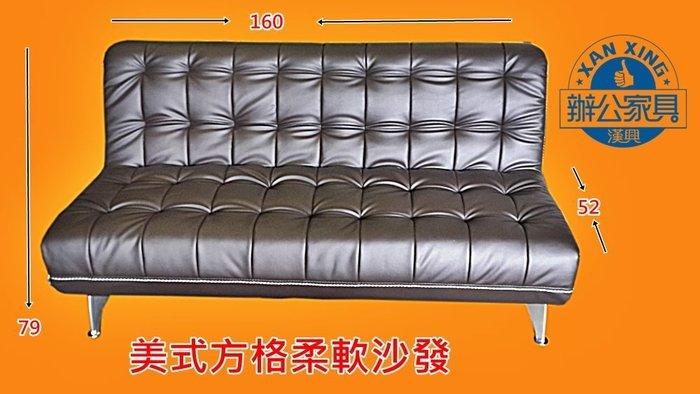 【土城OA辦公家具 】美式造型方格沙發3+1+1組合+強化玻璃大+小茶几