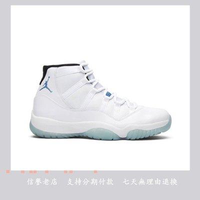 AIR JORDAN 11 RETRO LEGEND BLUE 傳奇藍 男鞋 女鞋 運動 休閒籃球鞋378037-117 台北市