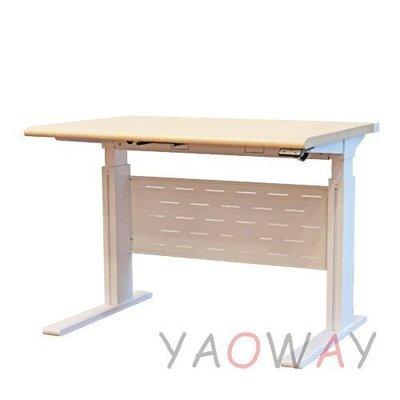 【耀偉】Legend國產電動升降桌 (基本款) 180x70空桌 -電腦桌/書桌/工作桌/會議桌