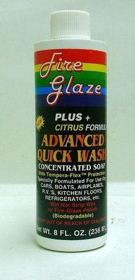 Fire Glaze- Advanced Quick Auto Car Wash-原裝環保濃縮洗車精@120/236ml