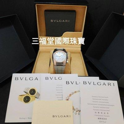 《三福堂國際珠寶名品1327》Bvlgari Ergon自動三環計時 珍珠母貝鑽錶