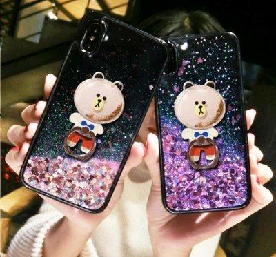 蘋果x手機殼女款硅膠流沙7plus液體iPhone6s個性創意8潮小熊支架7 下單有小禮品送唷