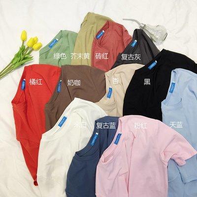 復古著正韓國chic風馬卡龍寬鬆版純色素色內搭打底上衣服衣著女生百搭基礎款短袖女生印花短袖T恤夏天潮6-14