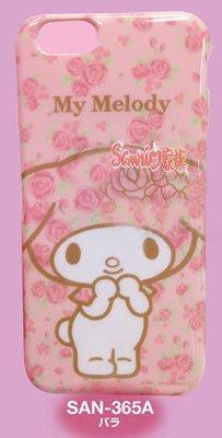 東京家族 特價 正版  美樂蒂 i phone6 4.7吋 軟式手機殼