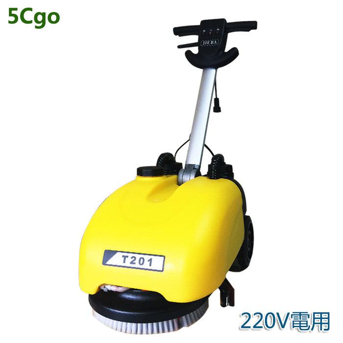 5Cgo【批發】小型洗地機K201手推式刷地機賣場工廠超市全自動掃拖地吸水壹體機廣場220V t526930523065