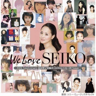 松田聖子 we Love Seiko-35th Anniversary Matsuda Seiko 3CD 全新日本版
