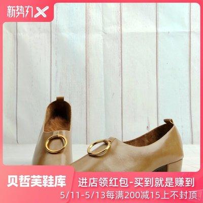 正韓鞋館粗跟中跟軟皮時尚兔毛墊女鞋子休閒毛毛鞋女士單鞋工作鞋X44-1